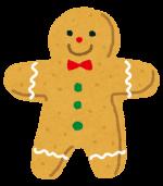「クリスマス・マグネットクッキー」のワークショップが開催されます♪