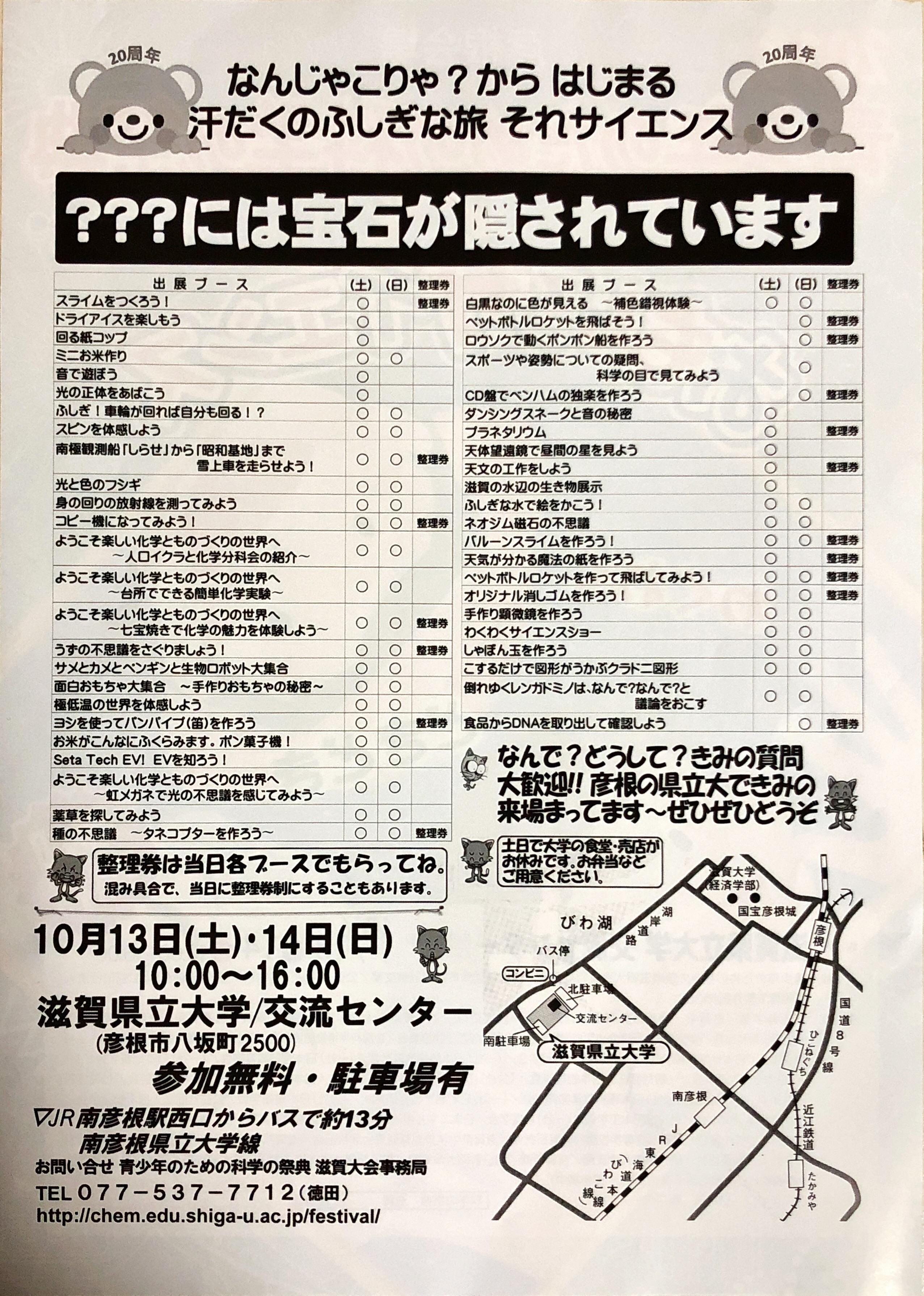 43D69F66-23D3-4488-8F0B-A64191EE42B5