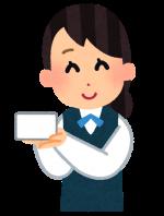 草津市民の方、エイスクエアにて『マイナンバーカード申請受付広場』が開催されます!