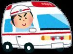 9月9日は救急の日☆イオン近江八幡で救急フェアが開催されます!