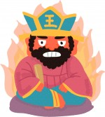 これこそ和式ハロウィン??地獄の話に地獄のスライム鍋に美味しいフード♪西方寺マルシェ特別企画!秋の夜長に「地獄フェス」!