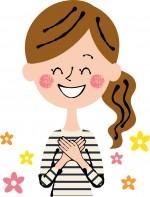 <参加費無料・託児あり>笑顔で誰もが過ごせる毎日を作るために、できることを探してみよう!