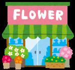 フォレオ大津一里山の Flower produce 一花にて『autumnリースワークショップ』が開催されます!