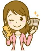参加無料♪琵琶湖ホテルでお茶とお菓子を楽しみながらお金や家計について学ぼう♪【9月30日・10月13日】「お金の色分けができる家計美人!」を目指すマネーセミナー