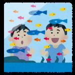 ハロウィン仕様の淡水水族館行ってみよう♪ハロウィンの飾りつけの水槽って、どんなのかな?