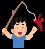 ザリガニ釣りをしてみよう!ザリガニはどんなところにいるのかな?どんなエサが大好きなのかな?