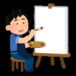 《3月10日~》近江八幡市にある茶楽にて子どもを描いた作品展開催~初日はワークショップもありますよ♪