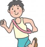 <1月13日>滋賀県民なら参加OK!草津で駅伝、走っちゃおう♪