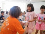 楽しみながらお金の大切さを学べる!11月11日(日)「キッズマネースクール」開催!