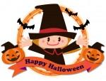 《10月21日》ピエリ守山で「ハロウィンワークショップ」が開催!ハロウィンの仮装グッズを手作りしよう♪