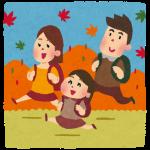 アウトドアイベントが盛りだくさん!大人も子どもも楽しめる事間違いなし♪秋の週末は六甲山へ!「六甲山 秋のアウトドアフェスタ」を開催!