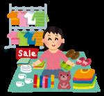 【2021年5月29日、30日】ステキなお店が集合するギュウポケ2021開催!