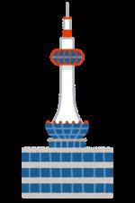 『京都タワー階段のぼり2018秋』年2回だけの特別イベントが開催されます!