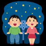 秋の星空を観察しよう!星を大型双眼鏡で見てみよう!