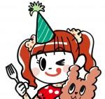 ペロッと舌を出した可愛い人気キャラの非売品プレゼント【5/28~】オリジナルトートバッグプレゼントキャンペーン【不二家洋菓子店】
