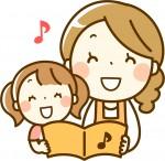 """<11月7日>アル・プラザ草津で""""楽しい歌とおはなしの会""""が開催!親子で一緒に楽しもう♪"""