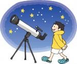 先着40名!!大津市科学館でプラネタリウム投影&星空観察をしよう☆参加費無料【宇宙へのとびら② 12月1日】