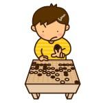 <参加費無料>小学生から参加OKのやさしい囲碁入門講座が草津市で開催されるよ♪