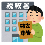 11月7日、イオン近江八幡ショッピングセンターにて「近江八幡税務署  確定申告ID・パスワード受付」が行われます!