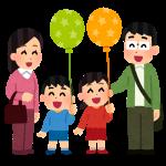 住宅博まつり 彦根ベルロード住宅博でファミリーグッズプレゼント☆家族で楽しめるグッズがもらえるよ!彦根市4月13日14日