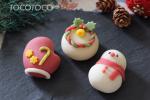 クリスマスの和菓子を作ろう!12月9日こども和菓子教室大津で開催!