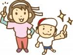 「冬の親子運動会」に参加してみませんか? 2月2日彦根市・ふれあいの館にて