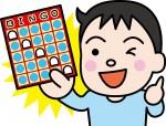 《1月2日》おもちゃが当たる!新年最初の運試し!イオン近江八幡で「《お正月》子どもビンゴ大会」が開催!