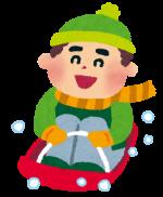 福井県 1月11日と25日は面白い企画☆今庄365スキー場でランダムでリフト券半額!が開催!!