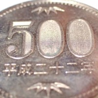 素材 500円