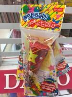 誕生日や記念日は100円ショップの「クラッカー」で楽しもう!種類が豊富で子供は大喜びです!