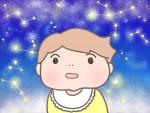 【大津市】3歳以下幼児対象!大津市科学館★子育て支援特別投影 スペシャル投影★2019年3月2日(土)開催