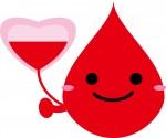 献血で金のタンブラー&アイスストーンセット進呈!【2/6~28】8周年感謝祭【びわ湖草津献血ルーム】