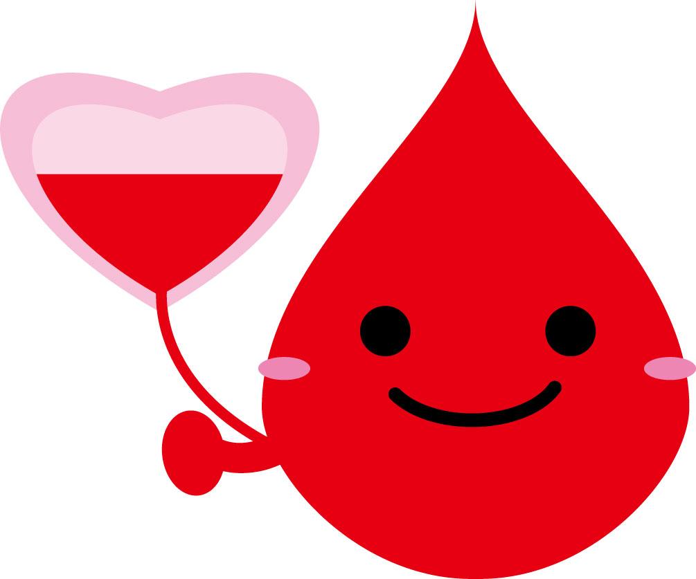 素材 献血