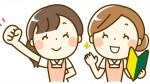 〈7月〉保育園情報や資格について学ぼう!滋賀マザーズジョブステーション草津でセミナーが開講されます♪