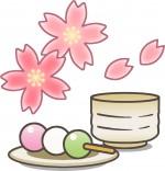 《3月24日》草津市のロクハ荘で「さくら茶会2019」が開催!桜の木の下でお茶会を楽しもう♪模擬店やミニゲームも登場!