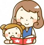 《2月18日》oh!Me 大津テラスで「おはなし会」が開催!親子で絵本の世界をたっぷり楽しもう♪