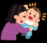 赤ちゃんとの暮らし勉強会が長浜市で開催されます!赤ちゃんを迎える準備についても聞いてみよう!4月22日