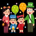 長浜市4月28日mamas&papas fesの開催!ママやパパ!家族みんなが笑顔になる!