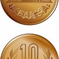 10円 裏表グラデ