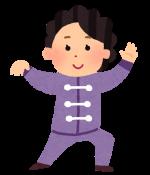 太極拳の体験講座が長浜市で開催されます!聞いたことはあるけど、やったことない人!無料で参加出来ます3月16日