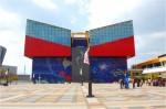 【大阪】キャラクターショーにマジックショー!春休みの天保山マーケットプレースはイベントがいっぱい!「天保山スプリングフェスタ2019」♪3月21日(祝)~24日(日)、30日(土)・31日(日)まで。