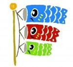 《5月3日》自分だけのオリジナル鯉のぼり作り!西武大津店の育ママセンターで「こいのぼりバルーンをつくろう!」が開催!