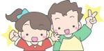 《5月2日》じゃんけんをしてお菓子をゲット♪イオン近江八幡ショッピングセンターで「おねえさんとじゃんけん大会」が開催!