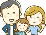 〈8月29日〉資格があってもなくてもOK!子供と関わる仕事に興味がある方「保育のお仕事相談&紹介のひろば」が守山市で開催!