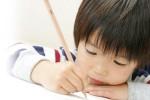 「漢字が覚えらない」「文字を書くことが苦手」子どもの特性に合わせたオーダーメイド指導の学習塾、春のキャンペーン中です♪