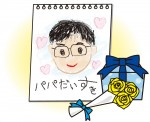 お絵かきペンで描く世界に一つだけのプレゼント♪【6月8日・9日】父の日ワークショップ『歯ブラシスタンドを作ろう』