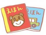 《4月11日》親子で絵本の世界を楽しもう♪oh!Me 大津テラスで「おはなし会」が開催!参加無料♪