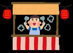 ロイヤルオークホテル☆ゴールデンウィーク限定‼「ロイヤルオーク屋台」が登場です!ステーキ丼ほか♪【5月3日から3日間】
