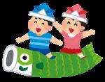 お子様限定!こいのぼりお絵かきイベントが彦根の極楽湯で開催されます!参加賞にお菓子&入館無料券ももらえます!4月30日まで