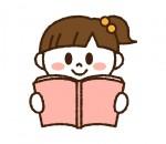 《2020年1月31日まで》応募者全員に本がもらえる♪進研ゼミで児童書プレゼントキャンペーン開催中!